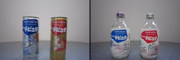 天空の城ラピュタのジュースの空き缶&空き瓶