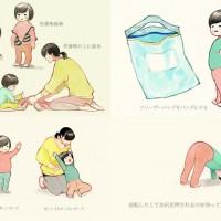 1歳半の行動を描いたイラストが「子供あるある」すぎてほんわか