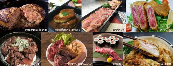 肉フェス マーケット 2015 伊勢丹浦和