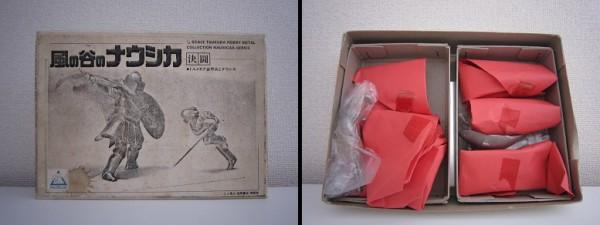 ツクダホビー製のメタルキット
