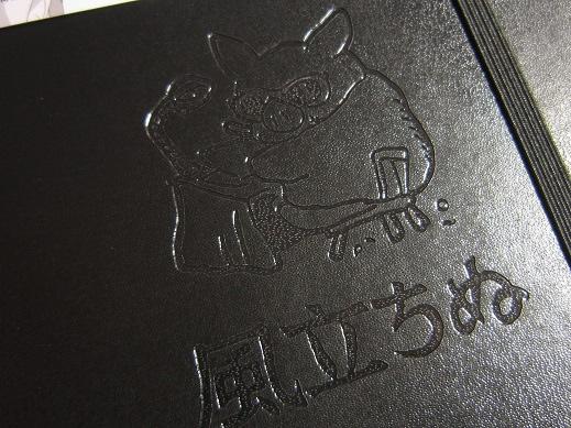 「風立ちぬ」のタイトルロゴと共に宮崎監督が豚バージョンで描かれている
