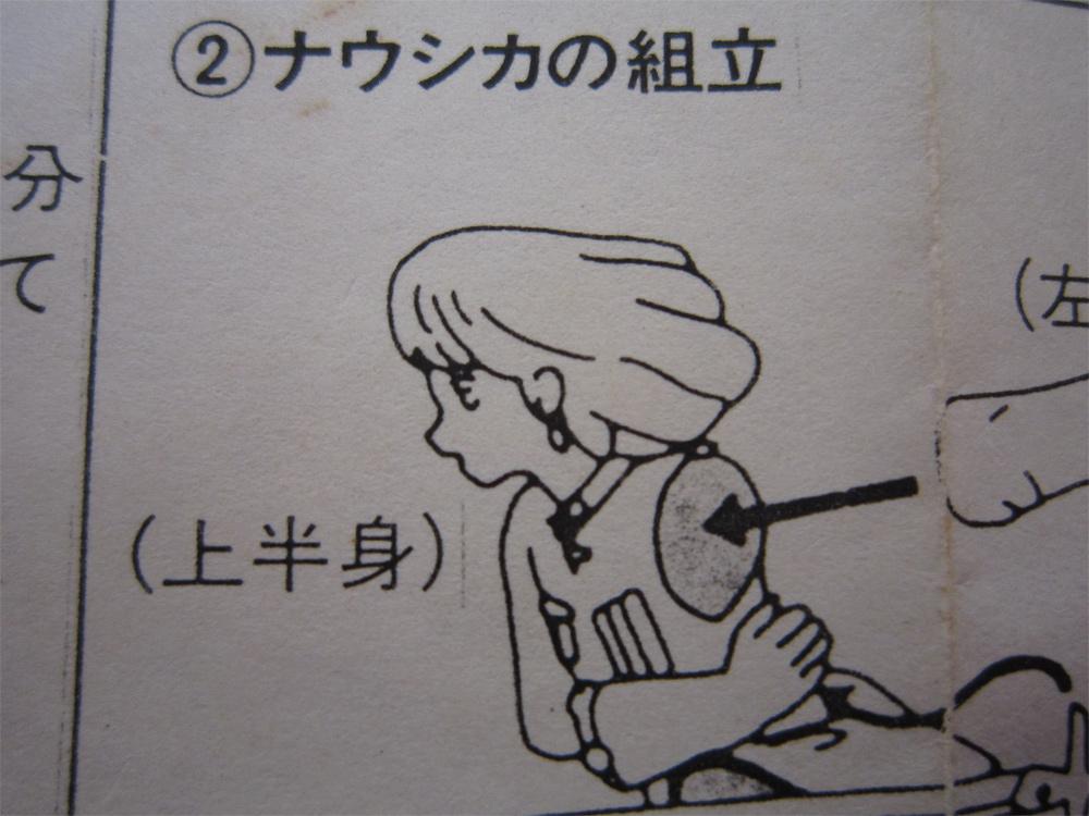 【となりのジブリ】第8回 週刊!?ジブリグッズコレクション#2