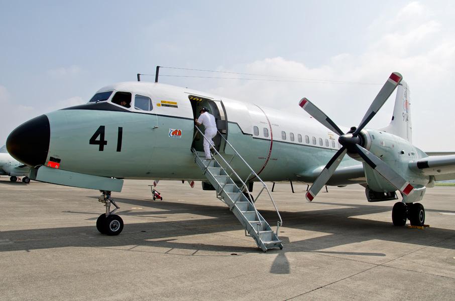 YS-11M9041号機