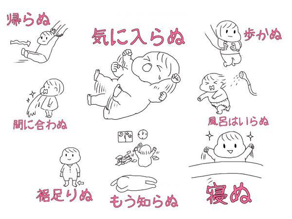『風立ちぬ1歳児』/ちずるさん(@chizuuu2)より