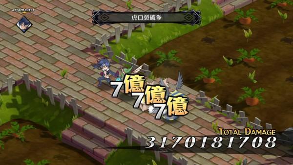 『魔界戦記ディスガイア5』(発売元・株式会社日本一ソフトウェア)