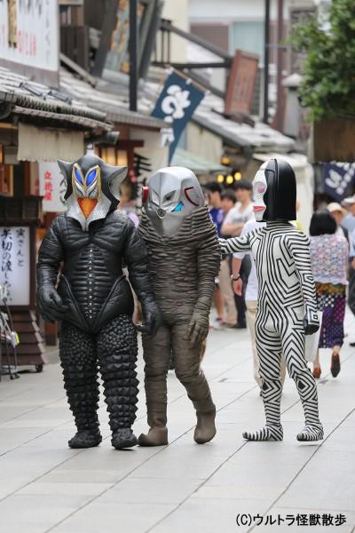 『ウルトラ怪獣散歩』2014年放送写真