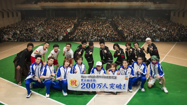 ミュージカル『テニスの王子様』累計動員数200万人突破