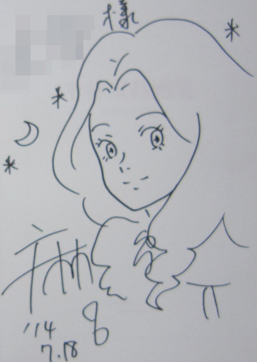 【週刊!?ジブリグッズコレクション】#9 『思い出のマーニー』関係者サイン