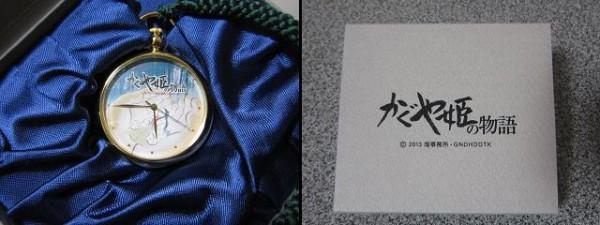 『かぐや姫の物語』関係者配布用懐中時計