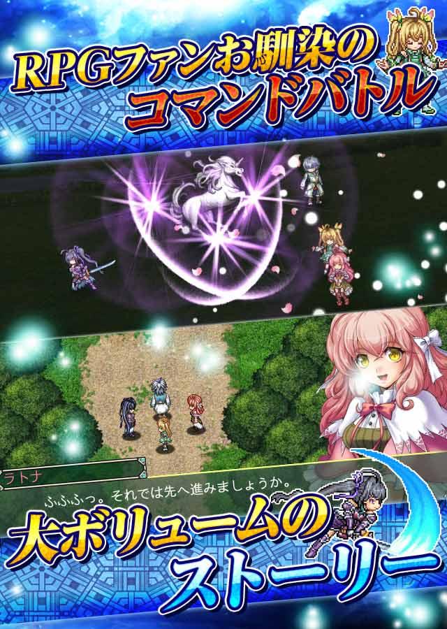 スーファミ世代にはたまらないドット絵2Dバトルの無料RPG『アスディバインメナス』、配信日4月20日に決定