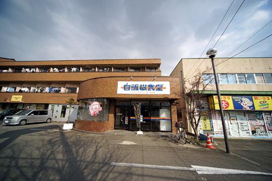 伊勢崎市にオープンした自販機食堂
