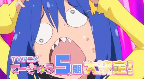 『てーきゅう』5期発表動画より