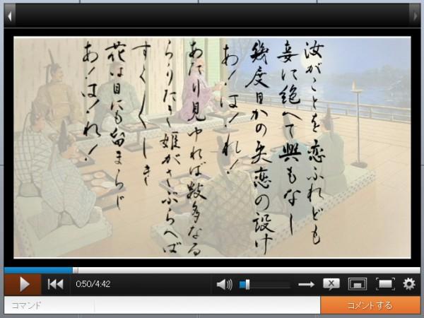恋チュン平安歌人VerをFULLで詠わんとした