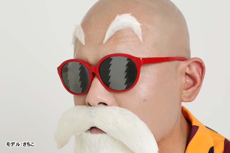 ええの~!天津飯の太陽拳も防いだ亀仙人愛用のサングラス登場