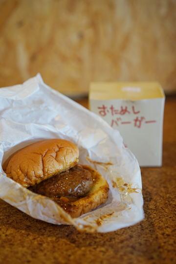 肉厚でかなり美味しいハンバーガー