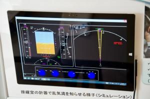 SafeAvio計器のイメージ