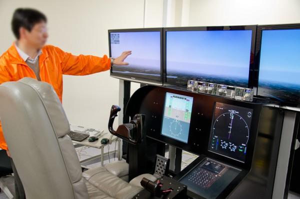 研究用フライトシミュレータ