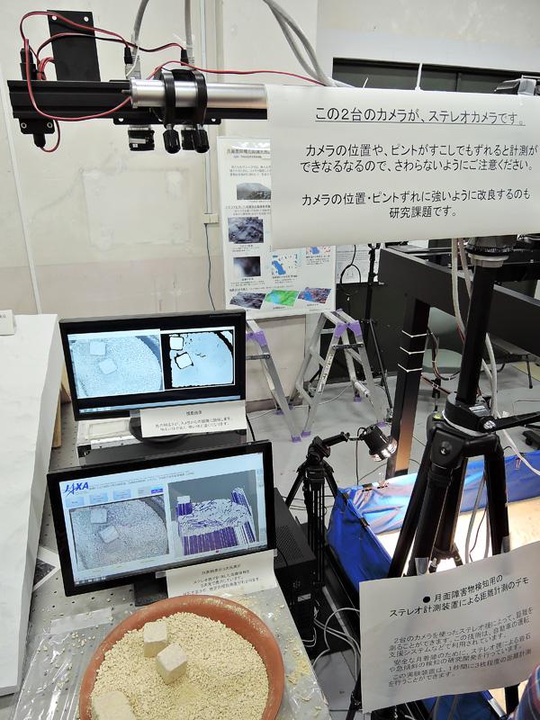 ステレオカメラによる障害物検知システム