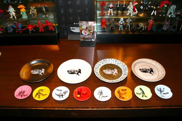 小皿(箸置き)