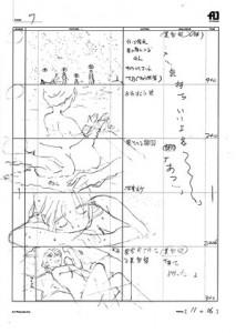 冴えカノ展展示例 コンテ0話