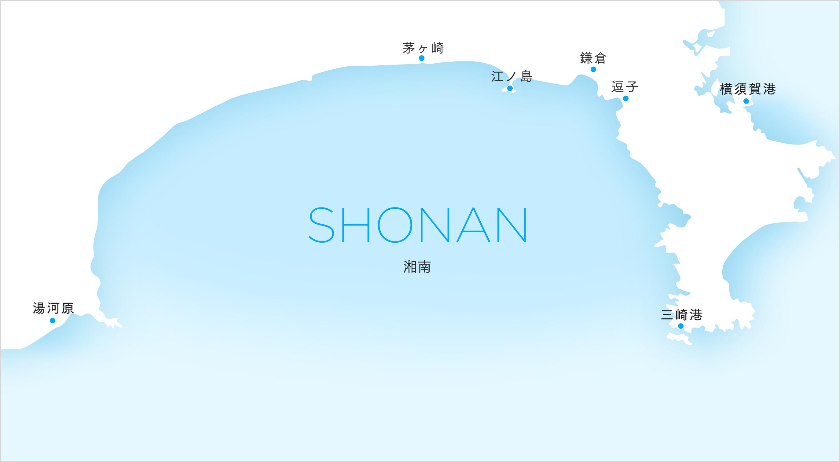 マジか!!!神奈川県、県の沿岸地域全てを「SHONAN」と命名