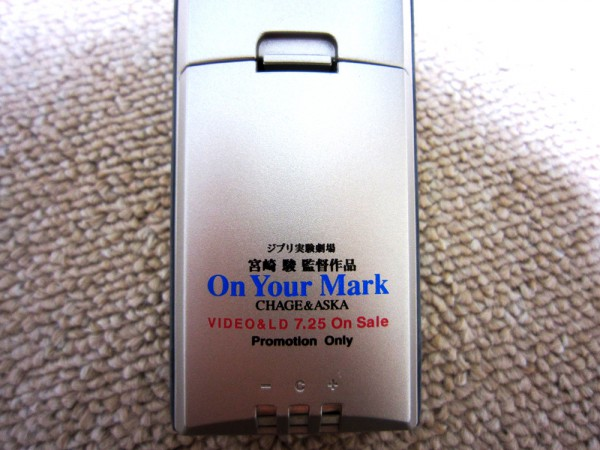 On Your MarkのPHS