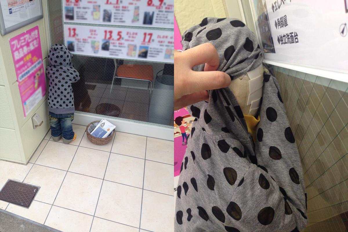 店頭に一人たたずむ子供……迷子?なに?その正体が話題