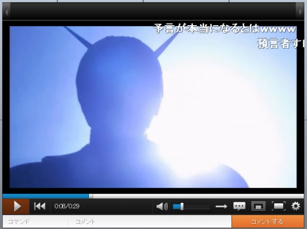 「仮面ライダーゴースト(仮)」 2016年度仮面ライダー 番宣流出!?