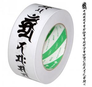 梵字テープ