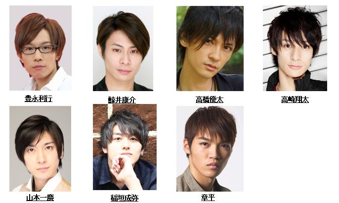 「鉄ミュ」と話題のミュージカル『青春-AOHARU-鉄道』キャスト第2弾発表!高橋優太、高崎翔太、稲垣成弥など7人