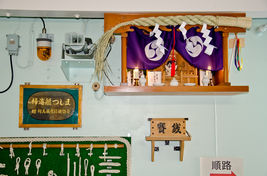 訓練先の神社のお札も祀られた神棚