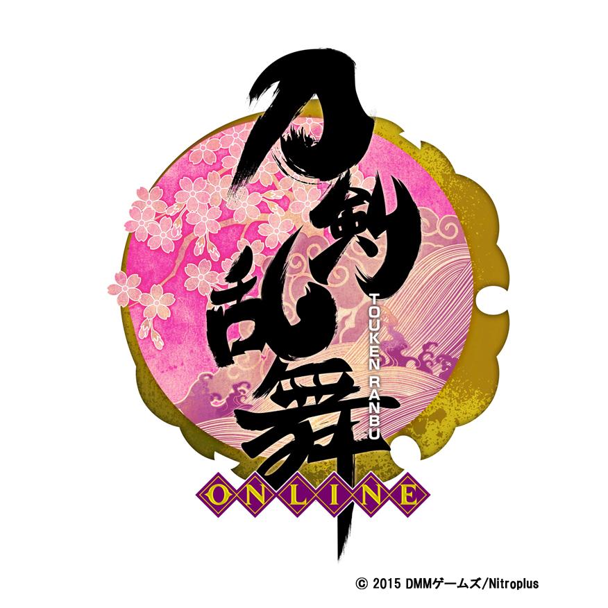 『刀剣乱舞-ONLINE-』舞台化決定!マーベラスとネルケ「ストレートプレイ」と「ミュージカル」で競作