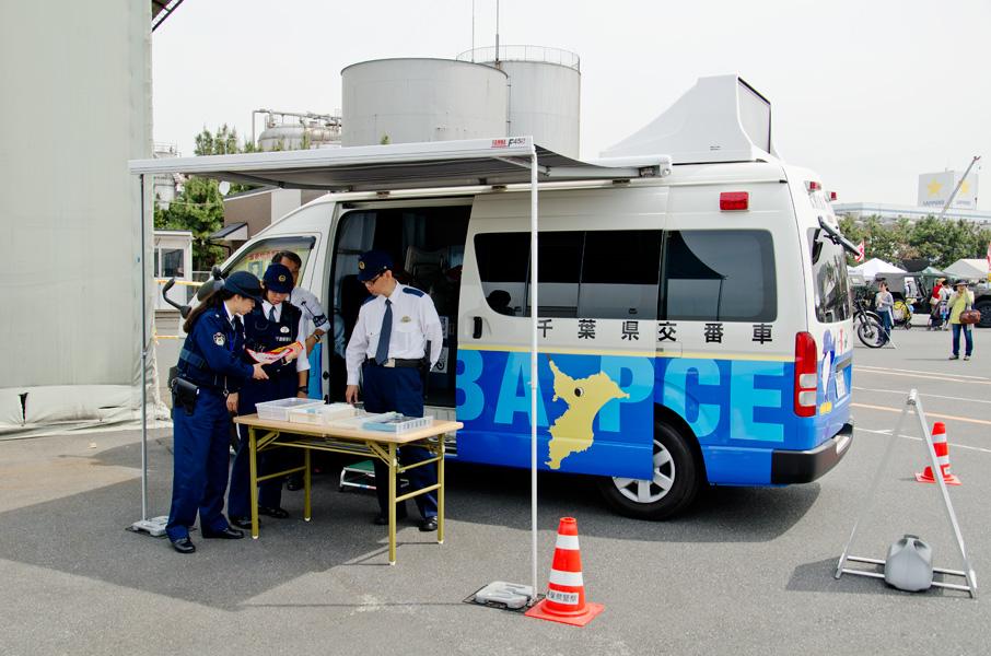 船橋警察署の移動交番