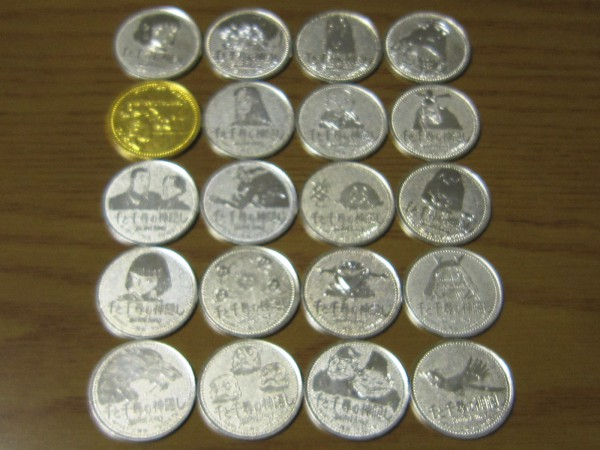 全コイン画像