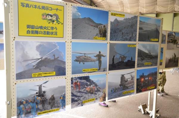 御嶽山災害派遣の展示パネル