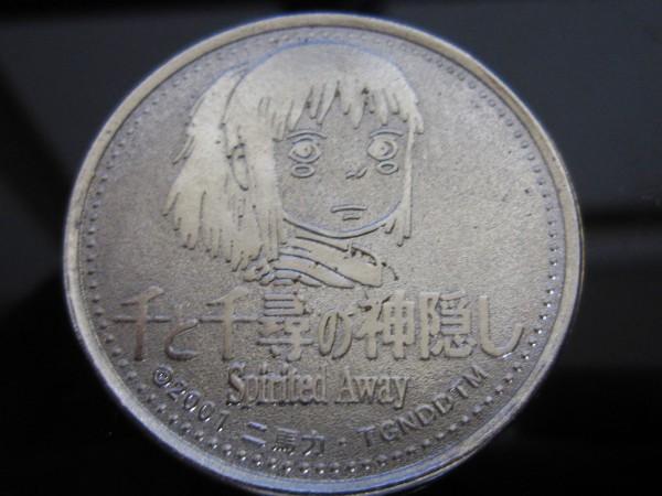 銀色のコイン
