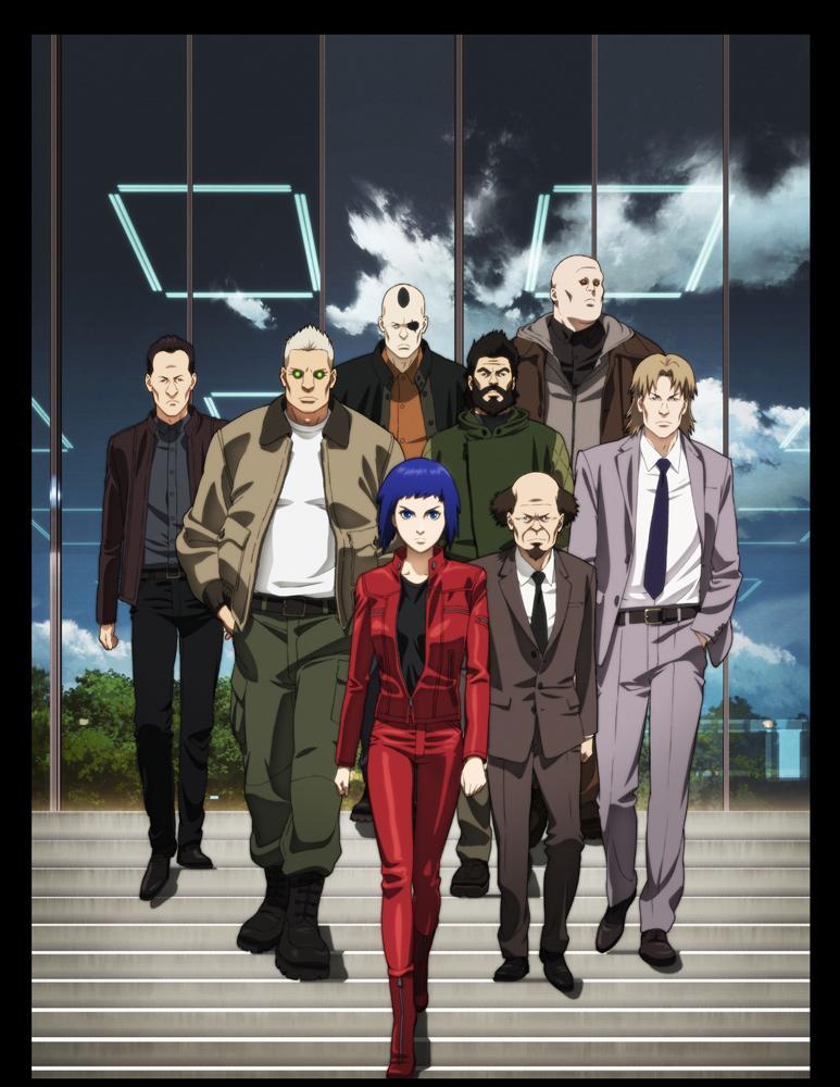 『攻殻機動隊ARISE』舞台化決定 演出:奥秀太郎、脚本:藤咲淳一