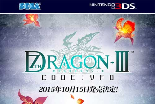 セブンスドラゴンシリーズ最新作『セブンスドラゴンIII code:VFD』発売決定