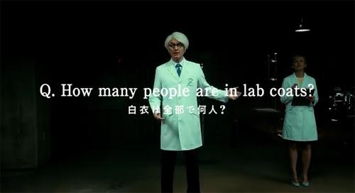 【被験者募集】集中ラボが集中実験動画「Q.白衣は何人?」公開 これが結構難しいでござる