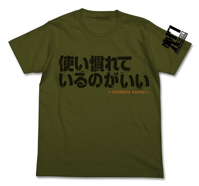 装甲騎兵ボトムズ「使い慣れているのがいいTシャツ」などサンライズ名作メカ&ヒーロー新グッズ登場