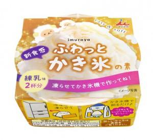 井村屋 新食感ふわっとかき氷の素 練乳味
