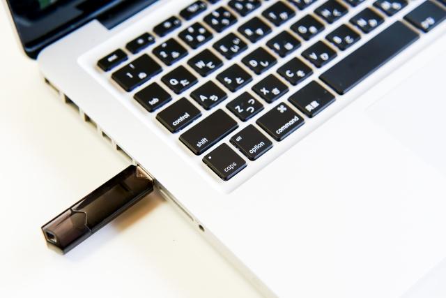 USBメモリは消耗品?そんな事実を知っていますか?