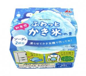 井村屋 新食感ふわっとかき氷の素 ソーダ味