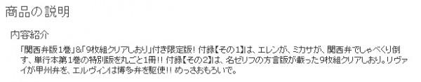 amazon商品ページより