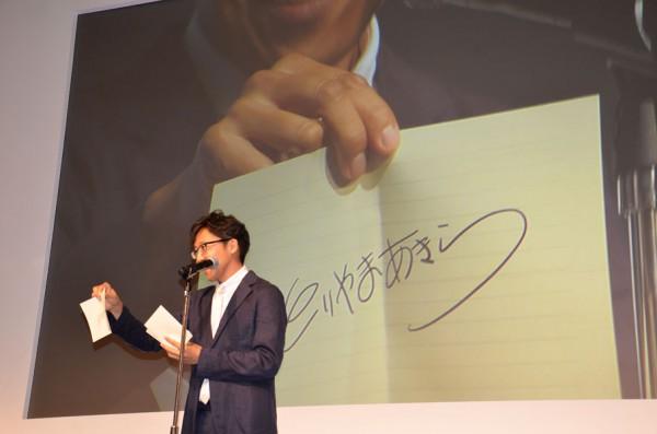 鳥山氏のサイン
