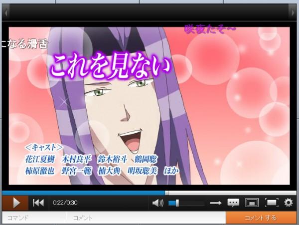 OVA『学園ハンサム The Animation』のPV動画