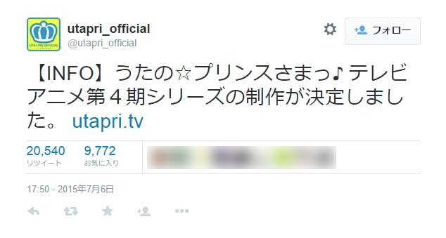 『うたの☆プリンスさまっ♪』テレビアニメ第4期制作決定きたぁぁぁ!