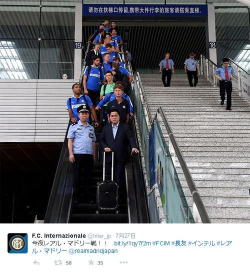 インテル日本語版公式Twitterアカウント(@Inter_jp)