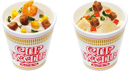 """正気か!?カップヌードル""""味""""のソフトクリーム発売!見た目は完全にカップヌードル"""