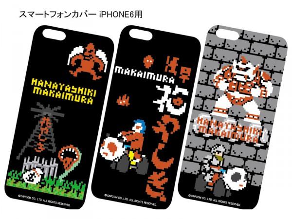 iPhone6用カバー